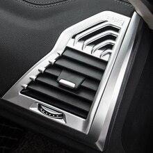 Для BMW X3 G01 X4 G02 2018 2019 ABS Матовый и углеродного волокна Автомобильная левые и правые air Выход Обложка отделка Тюнинг автомобилей аксессуары 2 шт.