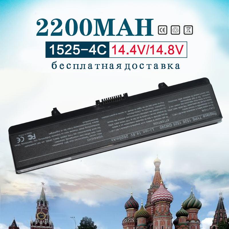 Golooloo 14,4 v 2200 mah 4 cell Batterie für Dell Inspiron 1525 1526 1545 UK716 WK371 WK379 WP193 X284G XR682 XR693 0CR693 0GW240