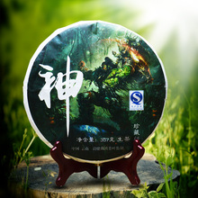 Yiwu,ancient tree tea,Chinese Puer Tea,Pu Er,Cha,Puer 357g,Puer Tea Raw,Sheng,Free shipping