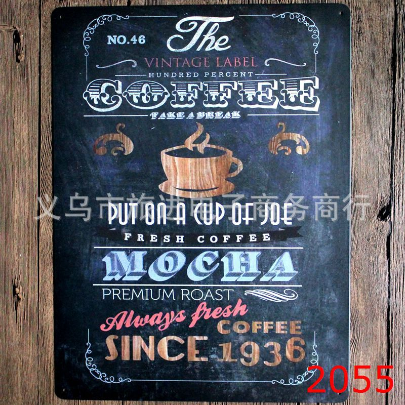 COFFEE SINCE 1936 Large Vintage License Plate Metal Signs Home Decor Office  Restaurant Bar Metal Painting