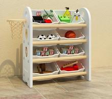 Детские пластиковые игрушки для хранения Отделочные полки детского сада детская одежда с рисунком из мультфильма Многоэтажный для хранения вещей