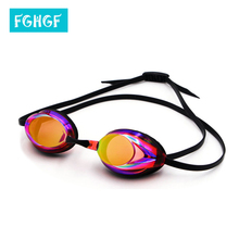 Professional Swimming Eyewear Mens Silicone Swimming Goggles Adjustable Waterproof Glasses UV Protection Diving Mask