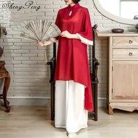 Ao dai dress chinese oriental dress fashion dresses china chinese dress for women chinese qipao cheongsam cheongsam qipao CC001