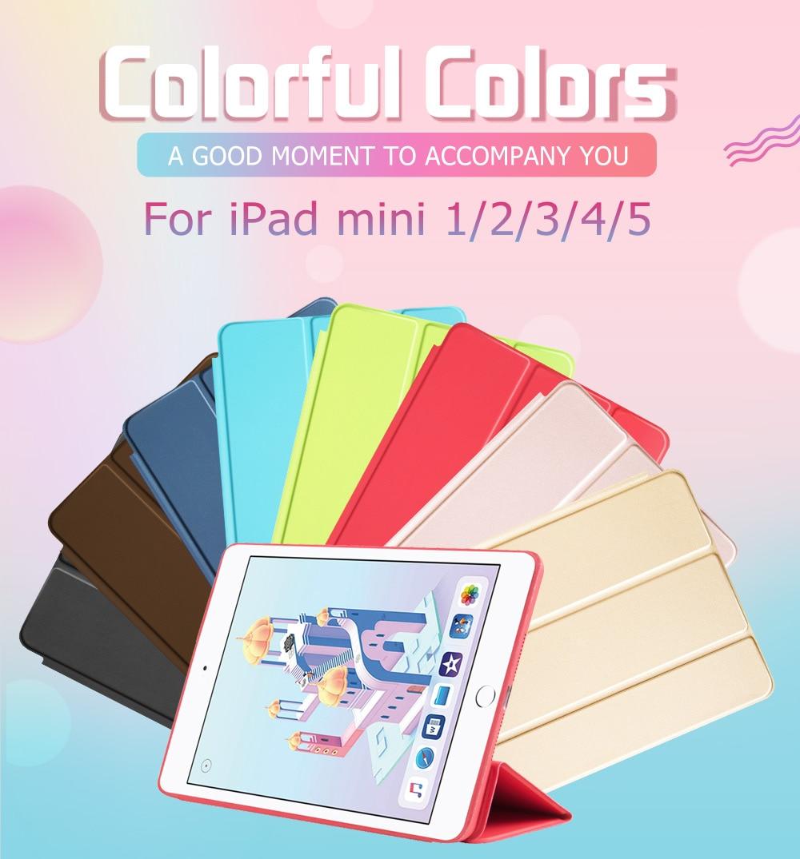 iPad-mini-5原装款详情_01