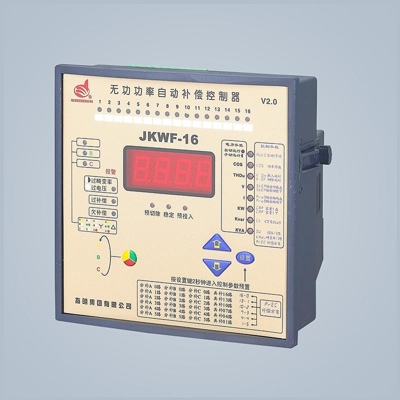 JKWF-16 серия реактивной мощности автоматической компен ция регулятор реактивной мощности контроллеры