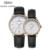2016 Nova Marca IBSO Mulheres Relógios Amantes Da Moda relógio de Diamantes Vestido Ocasional Das Senhoras de Cristal Relógio de Quartzo Dos Homens Do Esporte relógio de Pulso