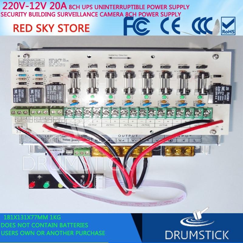 220V 12V 20A 8 UPS uninterruptible power supply security building surveillance camera 8 power supply