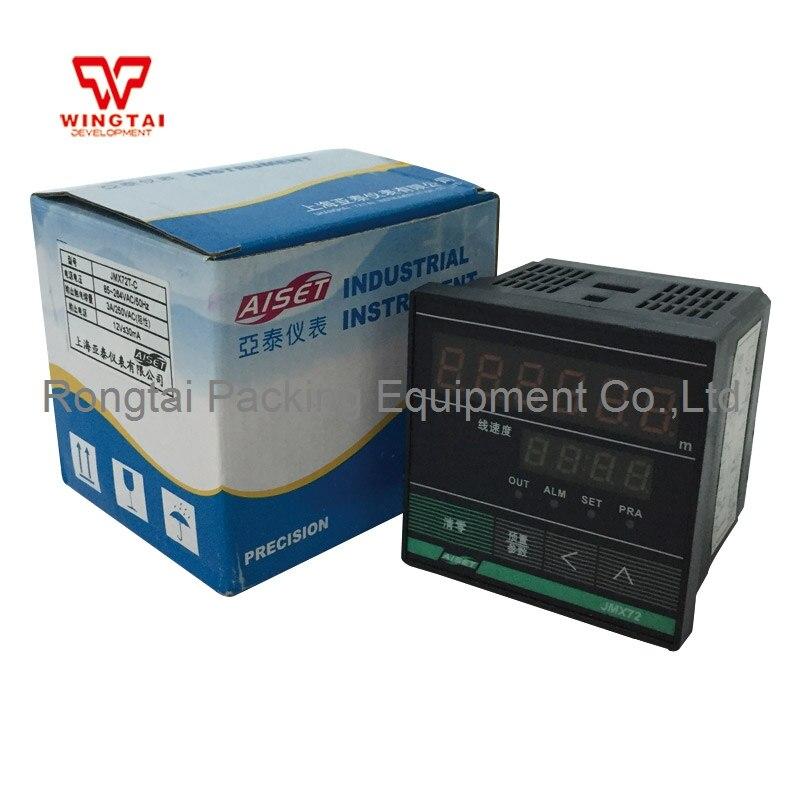 AISET JMX72T-C Electronic Meter Counter Film Linear Velocity Meter 0~999999 стоимость