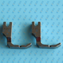 High Shank Wide Cording Foot, # 31358W (2 PCS)