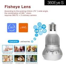 Бесплатная доставка лампы 360 градусов CCTV Камера 1080 P IP Wi-Fi Беспроводной панорамный Камера 2MP полный вид Fisheye наблюдения Камера s