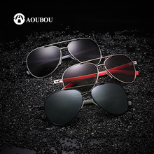 AOUBOU Brand Classic Black Pilot Polarized Sunglasses Men Women Driving Sun Glasses For Man Shades Eyewear With Box Oculos AB705