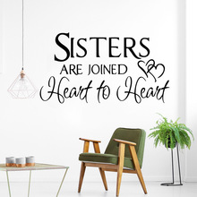 Amusing sisters are joined heart to Self Adhesive Vinyl Waterproof Wall Art Decal Kids Room Nature Decor Mural