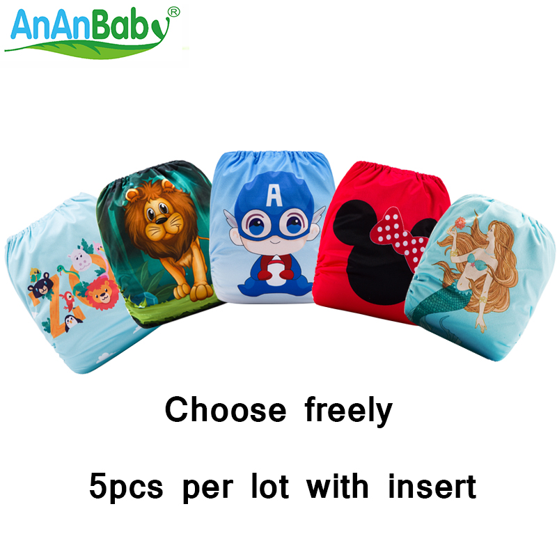 AnAnBaby 5pcs Choose Freely Position Printed Pocket Baby Nappies Reusable Washable With Inserts