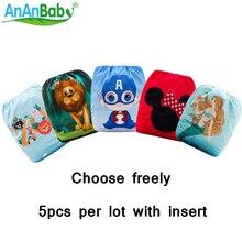 Ananbaby fraldas de bolso, 5 peças de fraldas de bebê escolher livremente impresso de posição fraldas de bebê reutilizáveis lavável com inserções