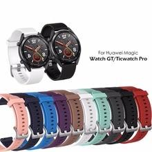 화웨이 매직/시계 gt/ticwatch pro 용 실리콘 스트랩 교체 시계 밴드 smartwatch 스트랩