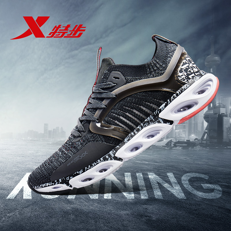 981219110216 Reactive Coil XTEP Men Running Shoes Breathable Light Mesh Trainers Shoes Athletic men's Sport Sneakers Shoes
