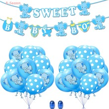 8-Season Elephant Sweet Birthday Baby Boy Girl Blue Pink Shower Banner Latex Balloons  Party Decorations