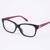 2016 Мода Марка Vintage Очки Рамка рецепт Очки Женщин очки ясно Очки Оптический Кадров óculos де грау 04080