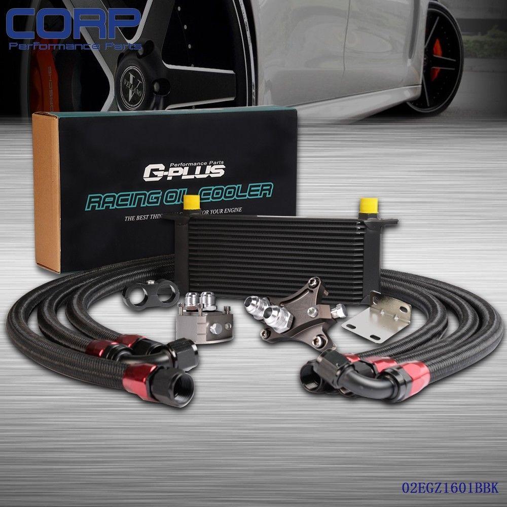 16 Row Aluminum Engine Transmission Oil Cooler Kit For NISSAN Silvia S13 S14 180SX 200SX 240SX SR20DET Silver