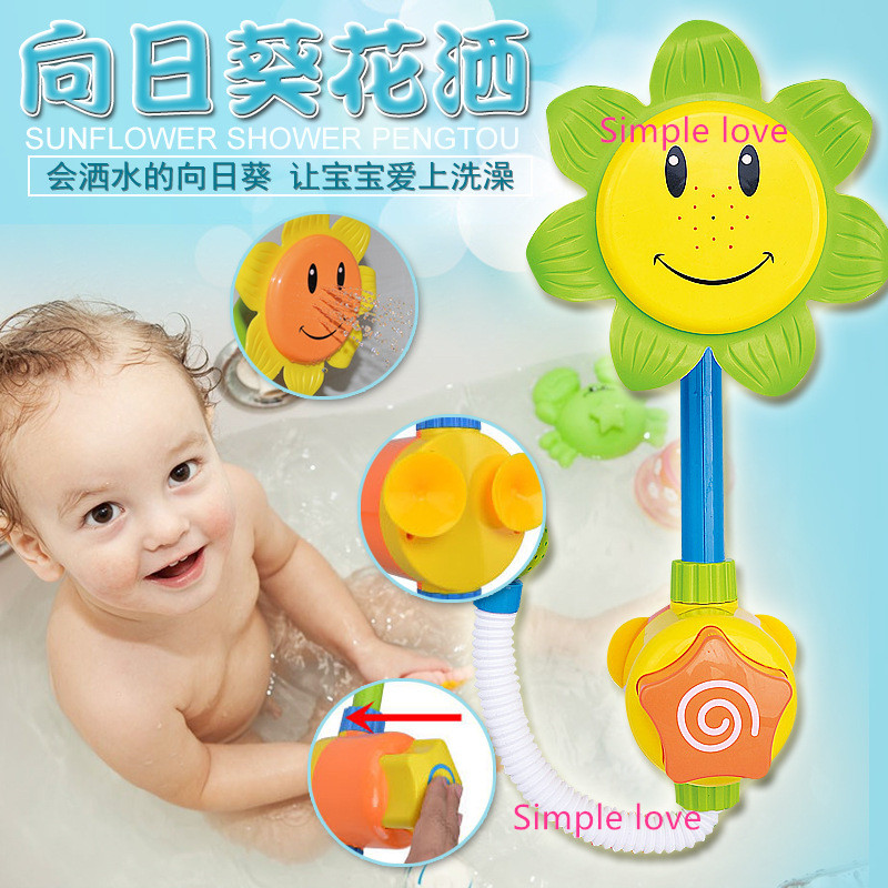 Lovely Too One Piece Baby Bath Toys Children Beach Toy Sunflowers Shower Faucet Water Rubber