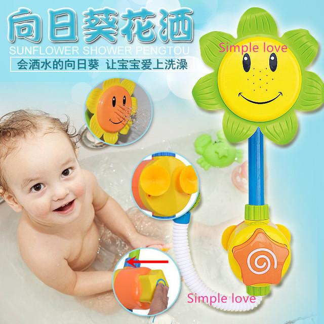 Um pedaço de banho do bebê brinquedos para crianças brinquedos de praia girassóis torneira do chuveiro de água brinquedos para crianças presente