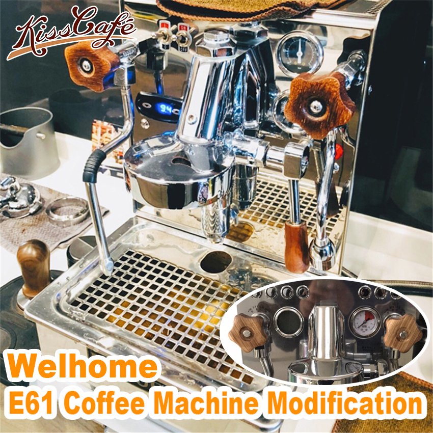 1 Set Coffee Machine Modification For EXPOBAR E61 Wooden Handle Tools For WelhomeKD-310/KD-210S2/KD-270S Espresso Accessories