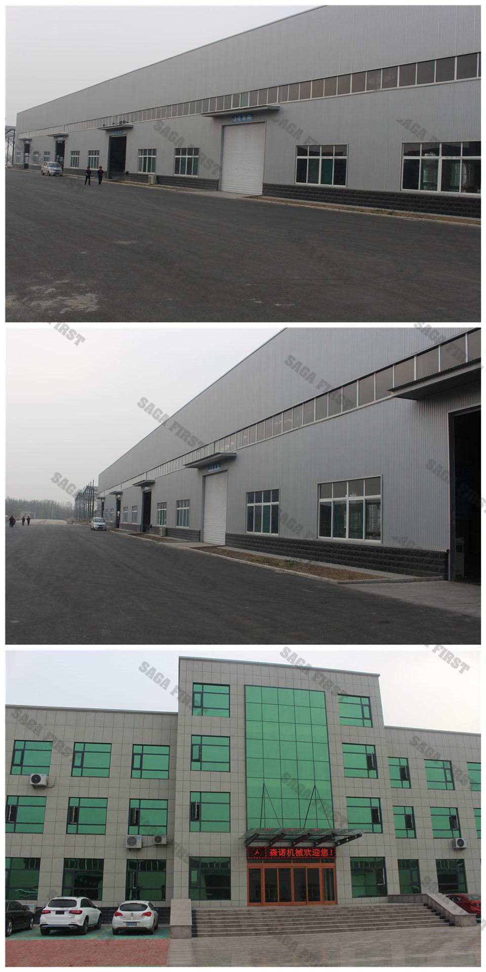 Factory Show (1) Factory Show (2)