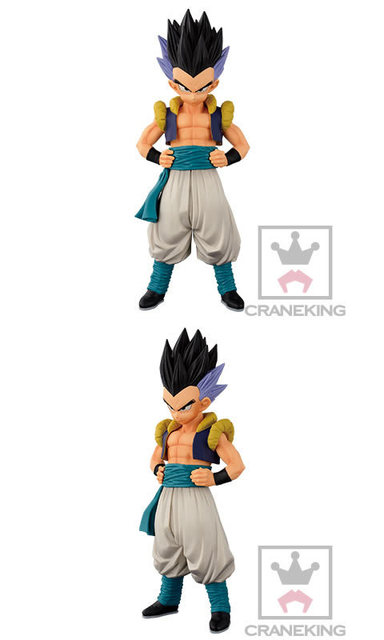 Dragon Ball Z PVC Collection Action Figure Toys