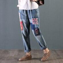 CK600 Ethnique Broderie Cheville Longueur Pantalons Femmes Coton Denim  Harem Pantalon Lâche Femme Pantalon Automne Taille Élasti. e3e8f428478