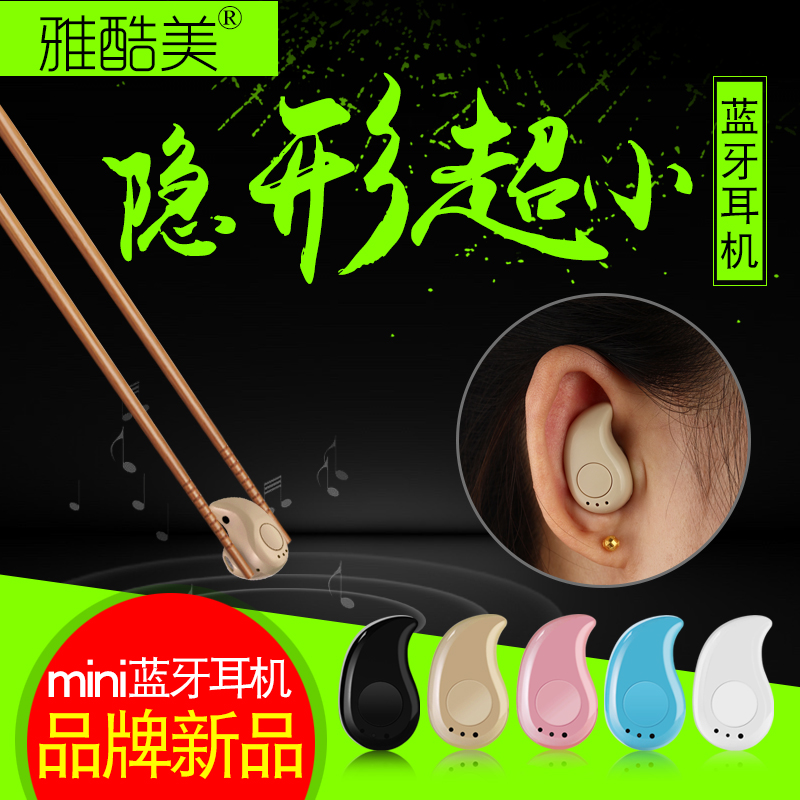 2018 new mini stealth wireless bluetooth 4 1 earplugs earphone for movement Mobile phone