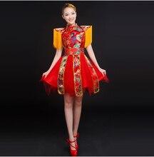 female costume yellow red blue bodysuit adult dance modern dance Fan dance for singer dancer star nightclub performance show