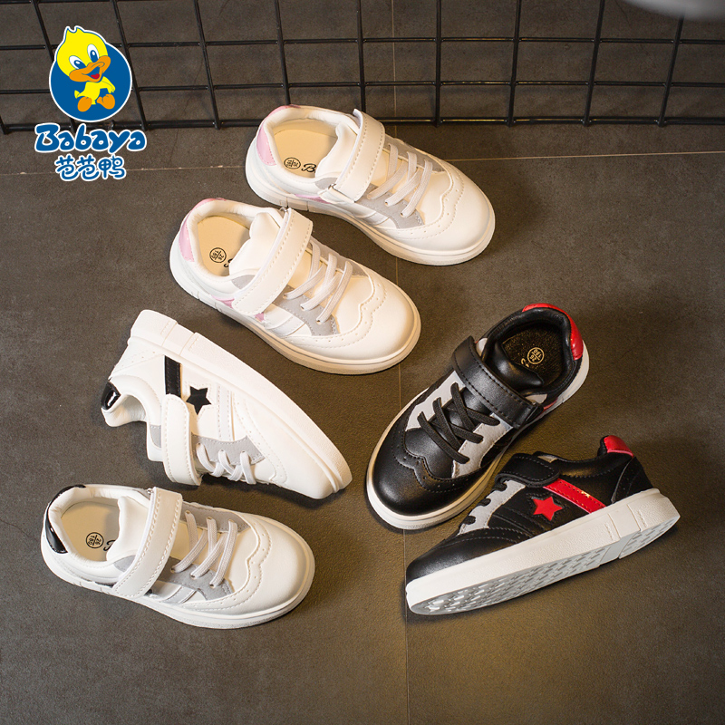 2017 Autumn Babaya star student tenis infantile children school sneakers kids PU leather girl boys children casual leather shoes babaya new children sport shoes casual pu leather white running shoes for 4 12 years old boys and girls kids sneakers size 26 37