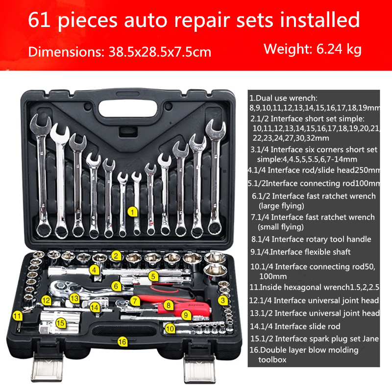 61 pieces car repair ratchet fast batch of sets of hardware tools portfolio