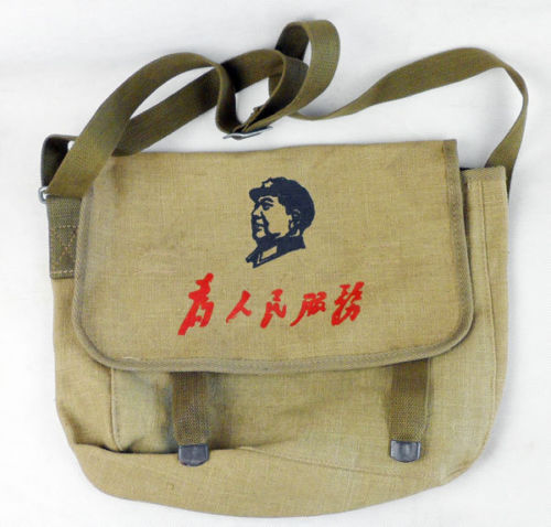 Surplus Original Chinese Army PLA Soldier military Canvas Bag Pouch(China)