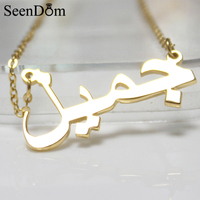 Custom Personalized Arabic Name Choker 18K Gold Plated Hand Signature Customized Monogram Necklace Women Clothing Accessories