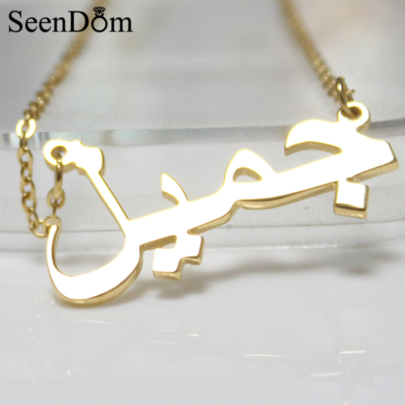 Custom Personalized Arabic Name Choker K Gold Plated Hand Signature Customized Monogram