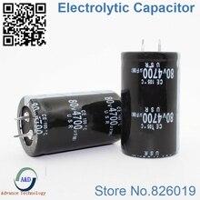 3 шт./лот 80 В 4700 мкФ радиальный DIP Алюминий электролитический Конденсаторы размер 30*50 4700 мкФ 80 В