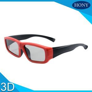 IMax PL0010LP 1 pcs 3D Glasses Red Black Frame Linear Polarized Children  Kids Glasses d3b49b2a23b4