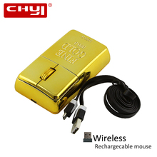 CHYI Cool Gold Bullion Wireless Mouse Rechargeable Computer Mause 1600DPI Optical Golden Bar PC Mice With USB Cable For Laptop