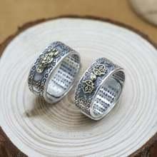 100% Серебро 990 тибетское кольцо Ом МАНИ ПАДМЕ ХУМ Винтажное