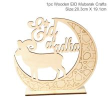 Wooden Tray EID MUBARAK Ramadan Decorations Islamic And Eid DIY Muslim Decoration For Food Gifts