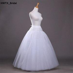 Image 3 - ร้อน Tulle กระโปรง Slip อุปกรณ์จัดงานแต่งงาน 2018 เจ้าสาว Chemise ไม่มีห่วงแต่งงาน Petticoat Crinoline