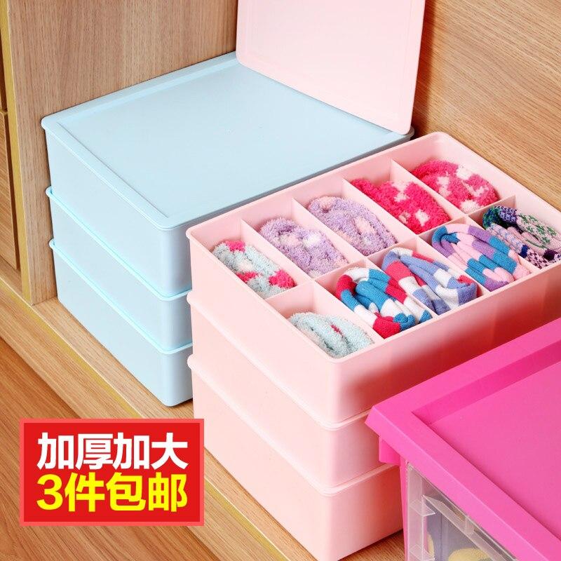 Multicellular plastic underwear box with cover drawer storage box finishing bra panties socks storage box