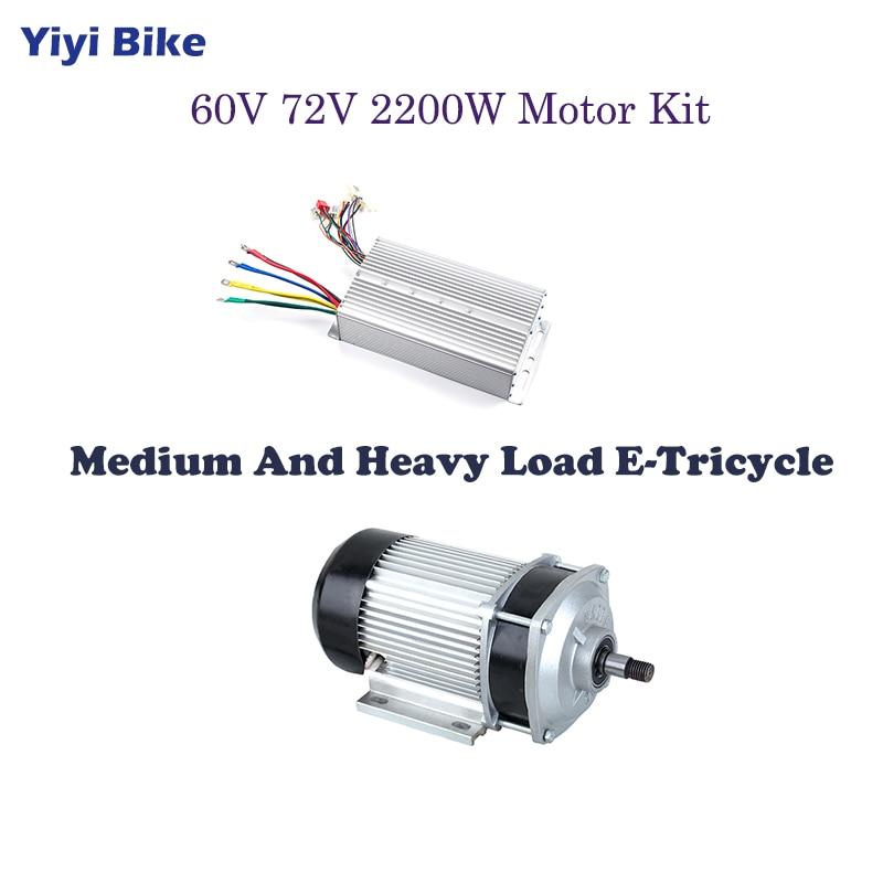 motor kit 800