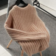 O-Neck Pullover Mohair  Thick Sweater