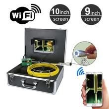 10 «/9» WiFi Труба инспекции видео камера сливной канализационный промышленный эндоскоп видео трубопровод 1000 TVL камера 20 м-50 метров