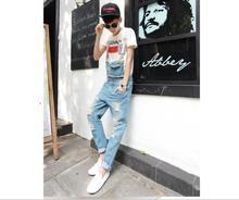 Japanese Bib male British Slim small straight jeans washing hole tooling Siamese suspenders Korean