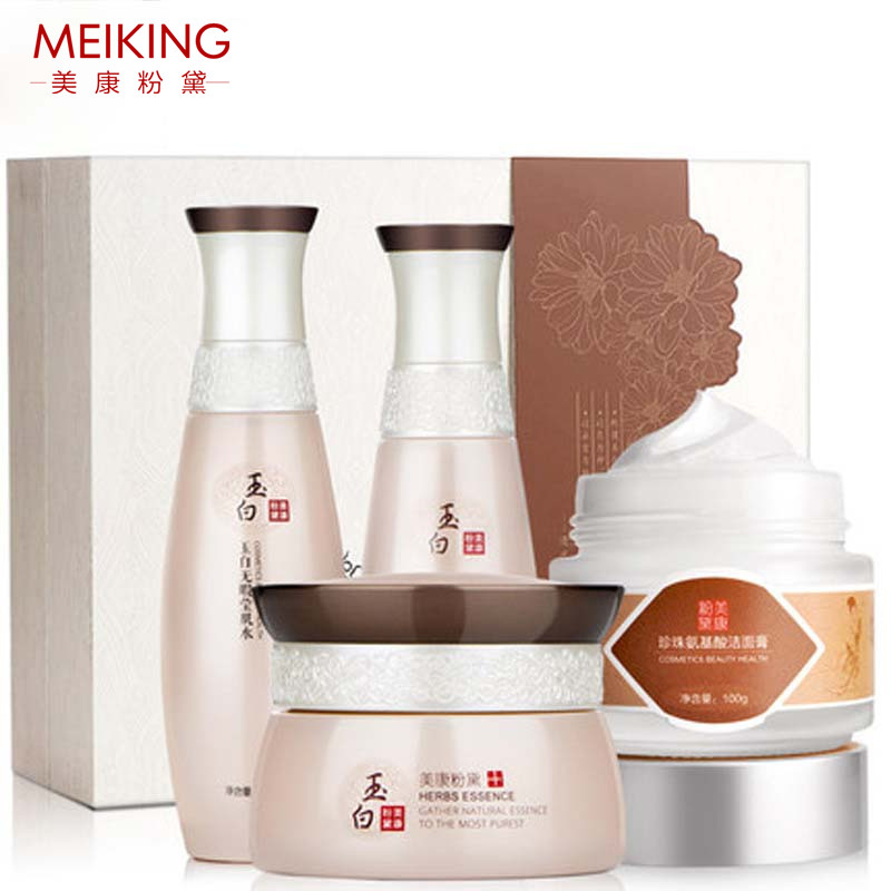MEIKING Chinese Herbal Skin Care Set & Pearl Amino Acids Cleanser Cream Toner Essence Whitening & Moisturizing Facial Care Sets