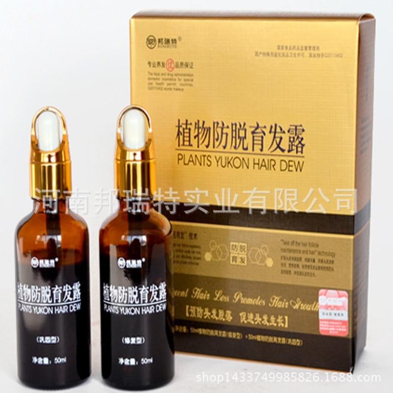 Kasvi Kiinalainen Luonnonmukainen sakeutusaine hiusten hoitoon partaöljy shampoo hiustenlähtö nopeasti hiusten kasvua crescer cabelo keratiini