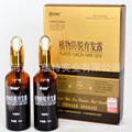 Plant Chinese medicine thickening agent for hair treatment beard oil shampoo hair loss fast hair growth crescer cabelo keratin